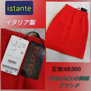 イスタンテ(istante)のistante イスタンテ タイトスカート つや消しの質感 イタリア製(ひざ丈スカート)
