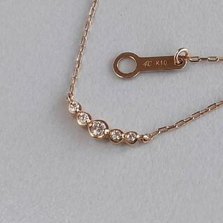 4℃ - 4℃ ダイヤモンド ネックレス K10(イエローゴールド)