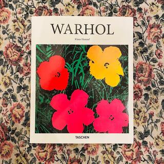 アンディウォーホル(Andy Warhol)の新品 洋書 アートブック 美術 画集 ベーシックアート アンディ・ウォーホル(洋書)