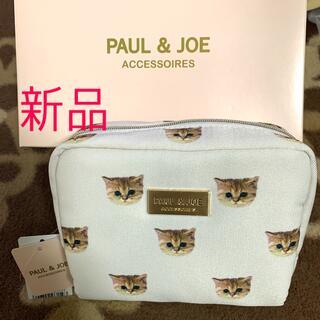 PAUL & JOE - ポール&ジョー ポーチ