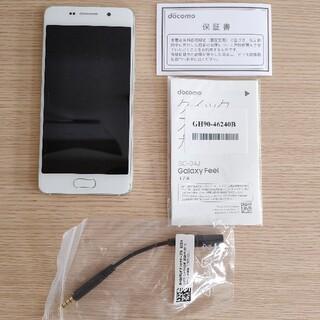 ギャラクシー(Galaxy)のdocomo SC-04J ホワイト(スマートフォン本体)