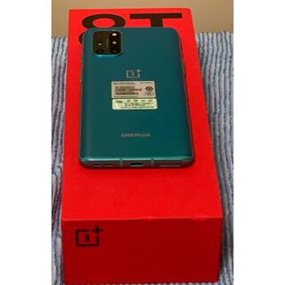 OnePlus 8T RAM 8GB/ROM 128GB