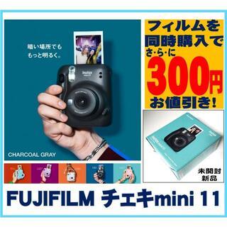 フジフイルム(富士フイルム)の新品 チェキ mini11 CHARCOAL GRAY instax mini(フィルムカメラ)