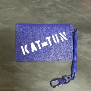 カトゥーン(KAT-TUN)のKAT-TUN 10周年記念 パスケース(アイドルグッズ)