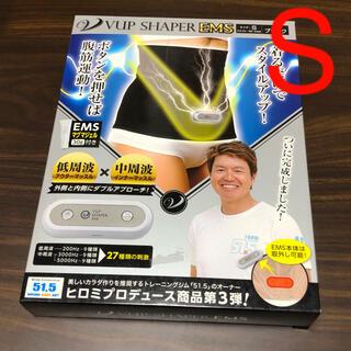 新品未使用 VUP SHAPER Vアップシェイパー EMS Sサイズ(エクササイズ用品)