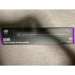 新品未使用 クーラーマスター coolermaster VGAサポート ELV8(PCパーツ)