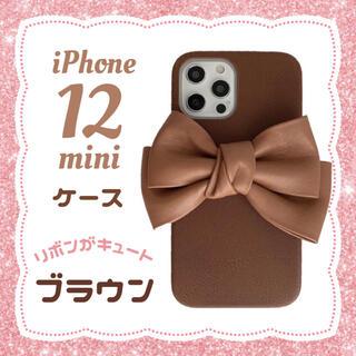 iPhone12mini iphoneケース スマホケース カバー リボン 茶色(iPhoneケース)