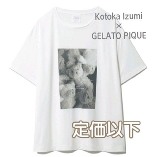 gelato pique - 新品 ジェラートピケ kotoka izumi ベア Tシャツ