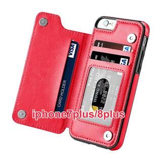 iphone7p/8pケース 背面収納型ケース カードポケット3つ 赤(iPhoneケース)