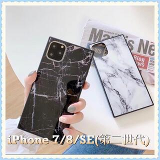 【 大人気 】iPhone 7/8/SEケース《ブラック》大理石柄 マーブル(iPhoneケース)