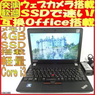 レノボ ノートパソコン本体 E130 Win10 SSD256GB