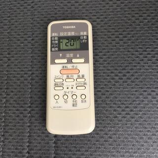 トウシバ(東芝)の東芝 エアコンリモコン WH-D2B(エアコン)