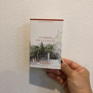 エルメス(Hermes)のエルメス  ラグーナの庭 サンプル(サンプル/トライアルキット)