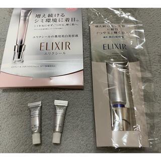 ELIXIR - 現品+サンプル2個 エリクシール スポットクリアセラム WT 資生堂レチノール