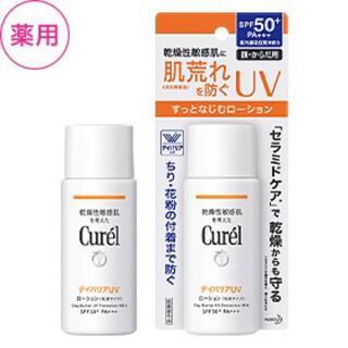 Curel - キュレル UVカット デイバリアUVローション 【医薬部外品】