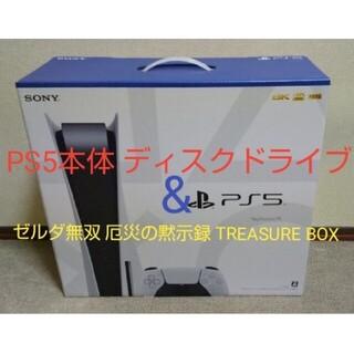PlayStation - PlayStation5本体  ディスクドライブ搭載+Switchソフト