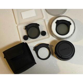 Canon - Canon ドロップインフィルター マウントアダプター EF-EOS R 一式