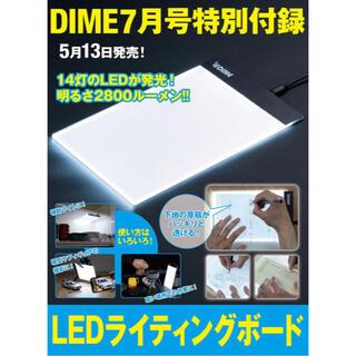 小学館 - LEDライティングボード