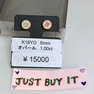 E-60630 K18YG ピアス オパール ROUND AANI  アニ