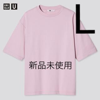 UNIQLO - UNIQLO ユニクロ エアリズムコットンオーバーサイズTシャツ 5分袖