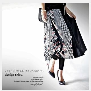 antiqua - アンティカ レトロ柄 2way変形ロングスカート