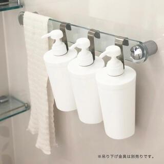 フランフラン(Francfranc)の美品 シャンプーボトル 詰め替えボトル ホワイト 白 3本セット(タオル/バス用品)
