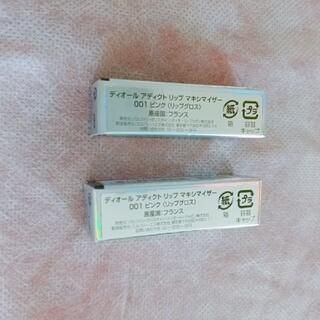Dior - Dior アディクトリップマキシマイザー サンプル ミニボトル 2本セット