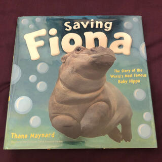 Saving Fiona by Thane Maynard(洋書)