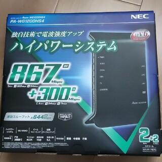 未使用品 NEC wifiルーター pa-wg1200hs4
