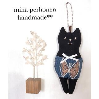 mina perhonen - ねこねこチャーム ハンドメイド ミナペルホネン 33