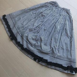 カネコイサオ(KANEKO ISAO)の☆未着用 カネコイサオ ボーダー リボン スカート(ロングスカート)