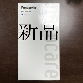 Panasonic - Panasonic ドライヤー ナノケア EH-CNA9E-PN