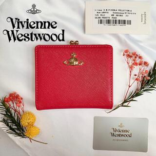 Vivienne Westwood - ヴィヴィアンウエストウッド 二つ折り財布 がま口 ピンク ベージュ 美品 未使用