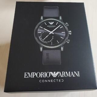 エンポリオアルマーニ(Emporio Armani)の新品未開封エンポリオアルマーニART3016 LUIGIスマートウォッチ(腕時計(アナログ))