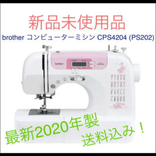 brother - brother コンピューターミシン CPS4204 (PS202)