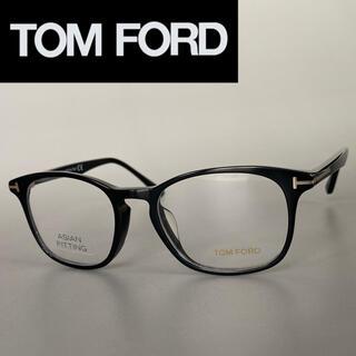 トムフォード(TOM FORD)のトムフォード ブラック ウェリントン アジアンフィット 大きめ メガネ 人気 黒(サングラス/メガネ)