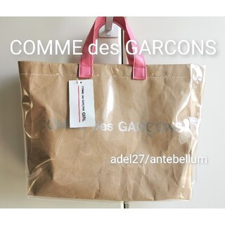 COMME des GARCONS - 【新品】COMME des GARCONS GIRLギャルソンガールPVCバッグ