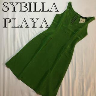 Sybilla - SYBILLA PLAYA シルク ワンピース M