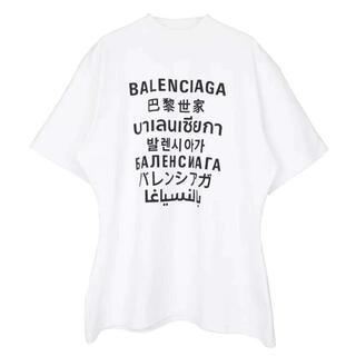 Balenciaga - BALENCIAGA TJVI5/CURVED T-SHIRT