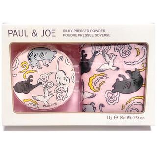 PAUL & JOE - ポール&ジョー シルキープレストパウダー 004