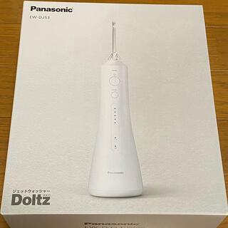 パナソニック(Panasonic)のりくみ様専用10台(歯ブラシ/デンタルフロス)