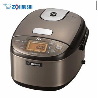 ゾウジルシ(象印)の人気 象印 IH炊飯ジャー 3合炊き 炊飯器 極め炊き NP-GV05-XT (炊飯器)