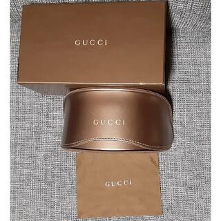 Gucci - 『GUCCI』サングラスケース