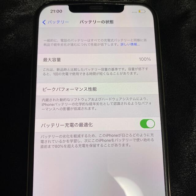 iPhone(アイフォーン)のiPhone12 pro max 256 SIMフリー スマホ/家電/カメラのスマートフォン/携帯電話(スマートフォン本体)の商品写真