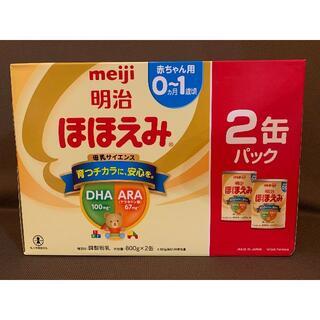明治 ほほえみ ミルク 2缶 (800g×2)