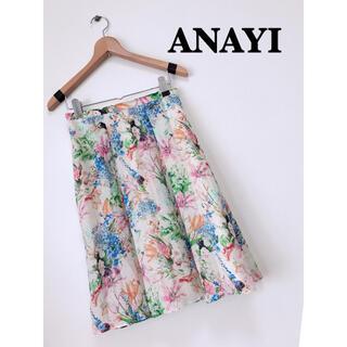 ANAYI - ANAYI シルク100% 花柄 スカート