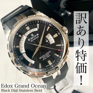 EDOX - ◆激レア新品◆EDOX エドックス グランドオーシャン メンズ腕時計 定価33万