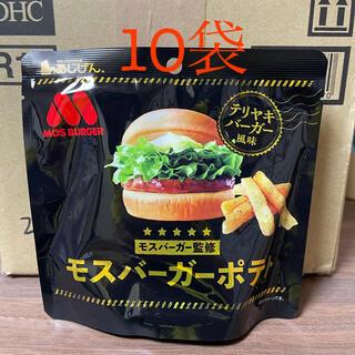 [限定]モスバーガーポテト テリヤキバーガー風味 ×10(菓子/デザート)