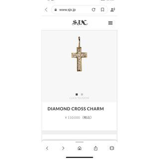 数日限定値下げ 美品  SJX 18Kダイヤモンド トップ