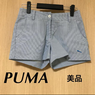 プーマ(PUMA)の美品 PUMA プーマ レディース ショートパンツ  M 64 ボーダー(ウエア)